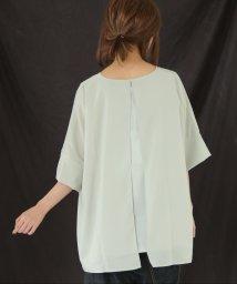 osharewalker/『nOr異素材シフォンデザインTシャツ』/503181249