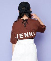 SISTER JENNI/星ロゴバックレースアップ半袖BIGT/503181286