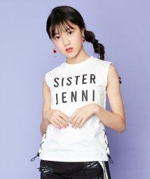 SISTER JENNI/サイドレースアップロゴタンクトップ/503181290