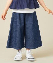 anyFAM(KIDS)/【S-Mサイズ】シャンブレー ワイドパンツ/503183375