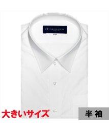 BRICKHOUSE/ワイシャツ 半袖 形態安定 レギュラー 白無地 透け防止 3L・4L メンズ/503185636