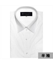BRICKHOUSE/ワイシャツ 半袖 形態安定 レギュラー 白無地 透け防止  メンズ/503185637