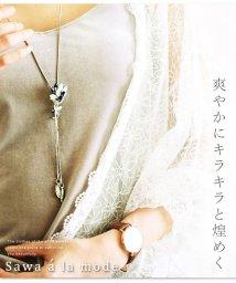 Sawa a la mode/首元をナチュラルに華やかに飾るペンダント/503183715