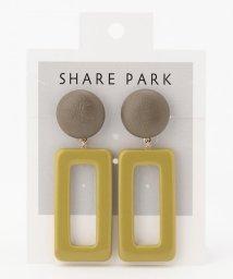 SHARE PARK /サンドカラースクエアレジンピアス/503192112