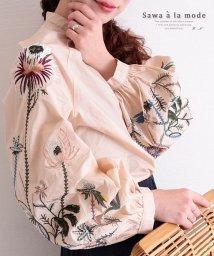 Sawa a la mode/ボタニカル刺繍袖のコットントップス/503191900