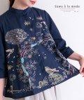 Sawa a la mode/鮮やか刺繍のAラインコットントップス/503191904