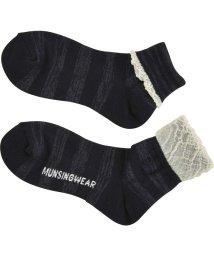 Munsingwear/2WAYショート丈ソックス(20SS)/503192535