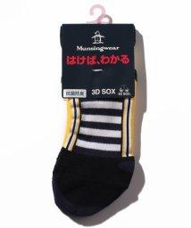 Munsingwear/3Dアンクル丈ソックス(20SS)/503192536