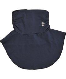 Munsingwear/【UPF50】UVネックカバー(20SS)/503192546