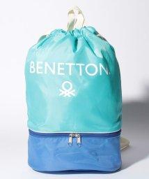 BENETTON (UNITED COLORS OF BENETTON GIRLS)/バイカラー2重底巾着リュック・バッグ/503195359