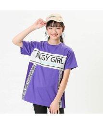 ALGY/サイドメッシュチュニック/502878612