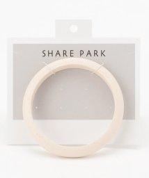 SHARE PARK /スムースウドバングル/503202695