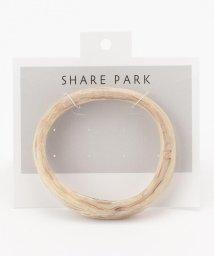 SHARE PARK /マーブルソフトヘンケイバングル/503202698