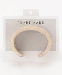 SHARE PARK /ワイドペサエクリュCバングル/503202699