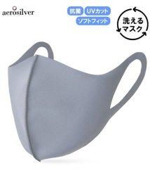 MARUKAWA/ファッションマスク  立体構造 洗って繰り返し使える 男女兼用 エコマスク/UVカット 抗菌 ストレッチ素材/503171049