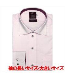 BRICKHOUSE/ワイシャツ 長袖 形態安定 ワイド ピマ綿100% 袖の長い・大きいサイズ メンズ/503205670
