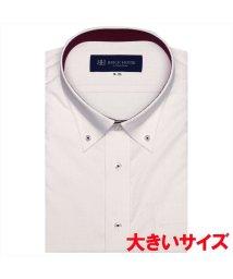 BRICKHOUSE/ワイシャツ 半袖 形態安定 ボットーニ BD 再生ポリエステル 3L・4L メンズ/503205674