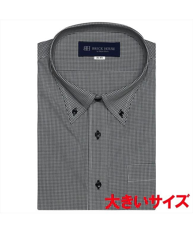【33%OFF】 トーキョーシャツ ワイシャツ 半袖 形態安定 ボタンダウン 再生ポリエステル 3L・4L メンズ メンズ クロ・グレー 3L45(半袖) 【TOKYO SHIRTS】 【セール開催中】
