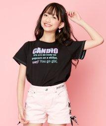 JENNI love/【ニコ☆プチ6月号掲載】防蚊カラーステッチロゴTシャツ/503181121