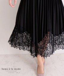 Sawa a la mode/レース裾のプリーツフレアスカート/503216670
