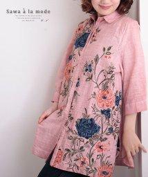 Sawa a la mode/ヴィンテージ花刺繍のシャツトップス/503216671