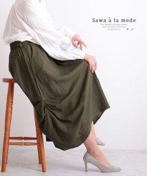 Sawa a la mode/コクーンシルエットのコットンリネンスカート/503216674