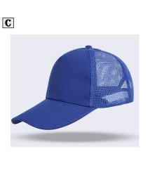 seiheishop/帽子 キャップ カジュアル ユニセックス 深め ストラップ調整 14タイプ/503229198
