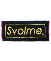 SVOLME/スボルメ SVOLME メンズ サッカー/フットサル ウェア小物 ジャガードフェイスタオル 1201-51829/503236534