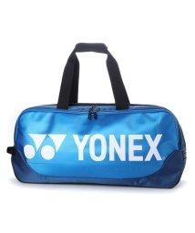 YONEX/ヨネックス YONEX バドミントン ラケットバッグ トーナメントバック テニス 2本用 ディープブルー 2001W BAG2001W/503243946