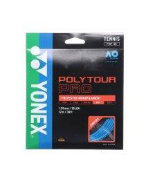 YONEX/ヨネックス YONEX 硬式テニス ストリング ポリツアープロ125 PTGP125/503244027