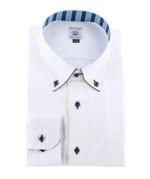 GRAND-BACK/【大きいサイズ】ファットゥーラ/FATTURA 綿100%日本製ボタンダウン長袖ビジネスドレスシャツ/ワイシャツ/503138604