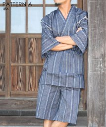 MARUKAWA/甚平 じんべい  /部屋着 父の日 花火 リラックスウェア セットアップ 夏 快適 日本 和服 涼しい 清涼感/503200676