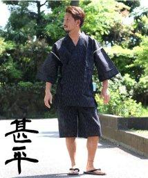 MARUKAWA/甚平 /部屋着 父の日 花火 リラックスウェア セットアップ 夏 快適 日本 和服 涼しい 清涼感/503200676
