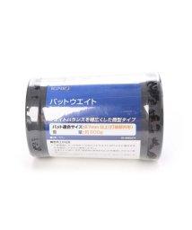 IGNIO/イグニオ IGNIO 野球 バットウェイト IG-8BE0274W600T/503220685