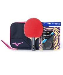 MIZUNO/ミズノ MIZUNO 卓球 ラケット(競技用) TECHNIX テクニックス スターターセット 貼り上りラケット ラバー 貼上 ネイビー/ピンク 83JTT09/503230573