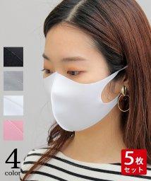 AMS SELECT/【5枚セット】洗えるウレタンマスク/ファッションマスク/ エチケットマスク/503251131