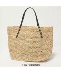 Sans Arcidet/【Sans Arcidet(サンアルシデ)】BEBY BAG SMALL C カラー4色 かご カゴバッグ トートバッグ ハンドバッグ 鞄 レディース/503196336
