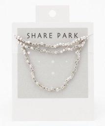 SHARE PARK /メタルコネクテッドネックレス/503263000