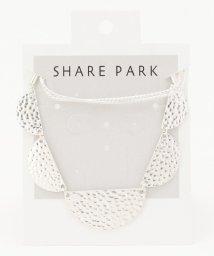 SHARE PARK /シアーハーフメタルネックレス/503263001
