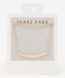 SHARE PARK /メタルパイプネックレス/503263008