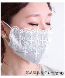 Sawa a la mode/コットン100%美麗レースマスク/503264470