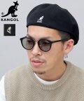 AMS SELECT/【KANGOL/カンゴール】メッシュハンチングベレー/504/TROPIC VENTAIR/ベレー帽/503264564