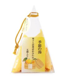 ROPE PICNIC PASSAGE/【一部店舗限定】季節の湯 柚子入浴剤詰め合わせ5個入り/503265194