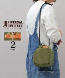 AMS SELECT/【UNIVERSAL OVERALL/ユニバーサルオーバーオール】ナイロンツイルバイカラー巾着バッグ/503267898