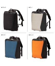 ARTPHERE/アートフィアー ARTPHERE リュック バッグ ビジネスバッグ バックパック フォルテ メンズ FORTE ブラック グレー ネイビー オレンジ 黒 FW0/503014950