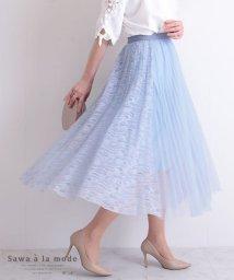 Sawa a la mode/花レースとプリーツのフレアスカート/503276405