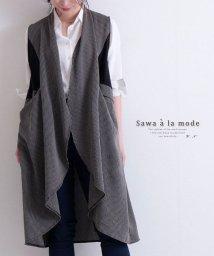 Sawa a la mode/ストライプ模様揺れるロングベスト/503276406