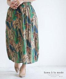 Sawa a la mode/ボタニカル模様のコットンリネンバルーンスカート/503276410