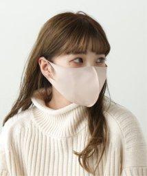 framesRayCassin/【WEB限定】AEROSILVERマスク/503279327