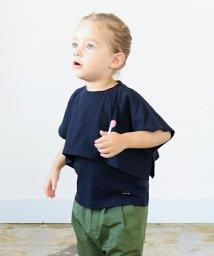 quoti use fith/26/- 天竺ポンチョTシャツ/503280578